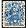 Argentina 1888/90. 50 Centavos Mitre De La Kidd, Azul Claro