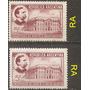 Argentina Filigrana Banco Nación Gj 853 Mt 414 Año1941