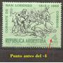Argentina Variedad Combate San Lorenzo 673- Gj 1262 A1963
