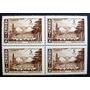 Argentina Bloq X 4 Gj 1490 T.fuego $5 Sin Filigr. Mint L2014
