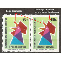 Argentina Variedad 150 Años Policía Federal 939 Gj1603 A1973