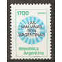 Argentina Malvinas Escarapela Mt 1335 - Gj 2022