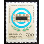 Argentina, Sello Gj 1969 Escuela Sup. Ejército 80 Mint L5193