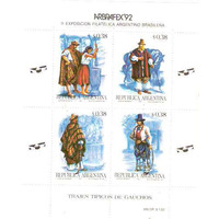 Bloque Estampillas Argentina Nº 66 De 1992 Trajes Típicos