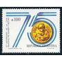 * Argentina 1990 Gj 2486 Mt 1781 Caja Ahorro Y Seguro