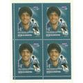 4 Estampillas Argentina Maradona Año 2002 Correo Privado Oca