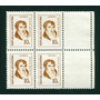 Argentina 1970 Gj 1528 Cd Con Complemento Cuadro Nuevo Mint