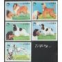 1994 Fauna- Animales Domésticos- Perros - Cuba