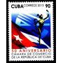 Cuba, Bandera, Aniv. Camara De La Rep.cubana 2012 Yv 5110