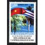Cuba, Banderas Año 2010 Yv 4894