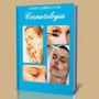 Guia Completa De Cosmetologia - Libreria Digital