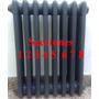 Radiadores De Hierro Fundido No Aluminio - Pezoa