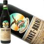 Fernet Branca X 1 Litro - El Mejor Precio Del Mercado -