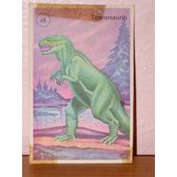 Antigua Figurita Billiken Dinoaurio