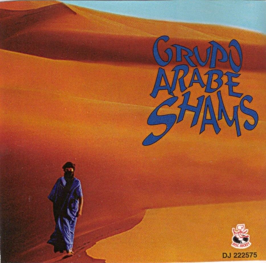 grupo musica arabe: