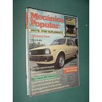 Revista Mecanica Popular Ago80 Tercel Televisores Botes Foto