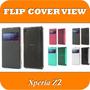 Funda Rigida Flip Cover View Sony Xperia Z1 Z2 Z3 Protectora