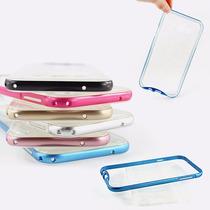 Funda Samsung Galaxy Note 3 Transparente Ultra Slim 0.33mm