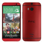 Htc One M8 32gb Quadcore 2gb Ultrapixel 3g 4g Libre