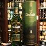 Whisky Glenfiddich 12 Años En Lata Importado Escocia 1 Litro