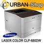 Impresora Laser Color Samsung Clp-680dw Wifi Duplex 25ppm