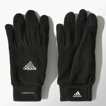 Guantes Adidas Fieldplayer Termic. Consultar Talles Disp.