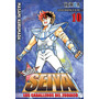 Saint Seiya Los Caballero 10 Manga Editorial Ivrea