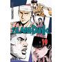 Slam Dunk Volumen 19 Manga Editorial Ivrea