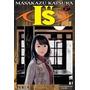 Is Volumen 27 Manga Editorial Ivrea Argentina
