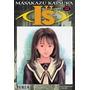 Is Volumen 22 Manga Editorial Ivrea Argentina