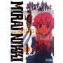 Manga Mirai Nikki - Ivrea Argentina Yuno Yuki Celular Futuro
