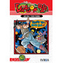 Dragon Ball Nº 42 - Toriyama - Ivrea