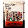 Artbook Dragon Ball Guía Anime Gastovic Anime Store
