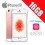 Iphone Se 16 Gb 4g Libre Rose Gold Nuevo Caja Original