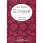 Sufismo Rubaiyyat. Omar Khayaam