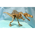 Dinosaurios Para Armar En Mdf 1mm- Spinosaurio - Nvm Hobbies