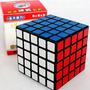 Cubo Rubik Shengshou 5x5x5 - Negro - Original En Caja - 5x5