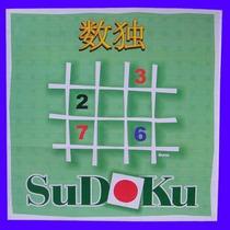 Juego De Mesa Sudoku De Nupro