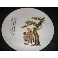 026-plato Tsuji 30 Cm Tortas Fuente Pintado A Mano