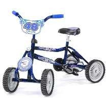 Cuatriciclo Infantil A Pedal A Cadena Y Antivuelco