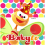 Kit Imprimible Baby Tv Mariposa Candy Bar Colorido Tarjetas