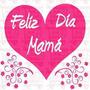 Kit Imprimible Dia De La Madre Tarjeta Invitacion Candy 2015