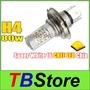 H4 Led 80w -6500k, Simil Xenon, 1180lm, (consumo 11w)