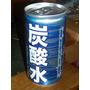 Lata Agua Con Gas Japonesa 185 Ml