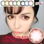 Lentes De Contacto Fantasia Modelo Lemon Glass