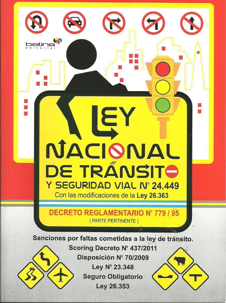 ley de transito terrestre: