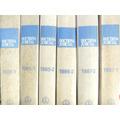 Coleccion Doctrina Judicial 6 Tomos Ed. La Ley