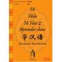 Hi Hola Ni Hao 2 Aprender Chino Nivel Intermedio