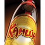 Licor Kaluha De Cafe X 700ml Made In Mexico. En San Isidro