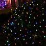 Luces De Navidad A Energía Solar 100 Leds Multicolor 10 M
